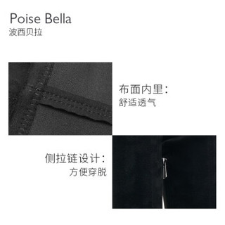 Clarks Poise Bella 261440534 英伦高跟长筒靴女 黑色 36