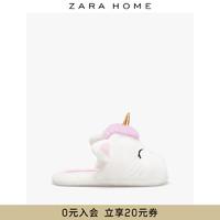 Zara Home 13004071001 北欧独角兽拖鞋