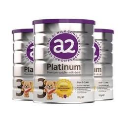 新西兰澳洲进口a2 Platinum保税/直邮白金婴幼儿奶粉 三段三罐澳洲直邮(2021年4月)