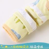 米乐鱼 婴儿睡袋儿童分腿,4.0夹棉可拆袖/适用16-20℃】小飞象 80码