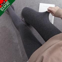 欧朵妮 紧身加绒螺纹打底裤