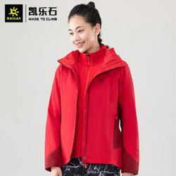 凯乐石(KAILAS)KG120205 女冲锋衣