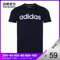 adidas阿迪达斯 neo 2019男子M CE LNR T圆领短T恤 TOPSPORTS EI4712 M