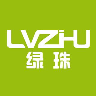 lvzhu/绿珠
