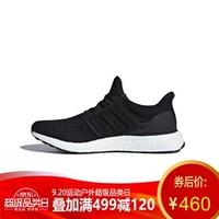 胜道运动旗舰店ADIDAS阿迪达斯  UltraBOOST 男女跑步鞋 CG7081 42