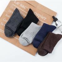 男士羊毛袜加厚中筒袜  5双装