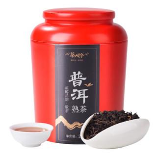 茶人岭 普洱熟茶 散茶罐装 200g *3件