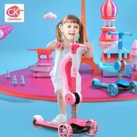 Cakalyen 儿童可折叠滑板车