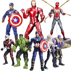 漫威手办复仇者联盟4周边英雄远征钢铁侠美国队长灭霸玩具3