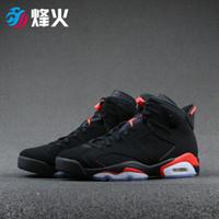 NIKE 耐克 AIR JORDAN 6 AJ6 男士篮球鞋 黑红 44