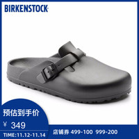 BIRKENSTOCK包头拖鞋女外穿进口时尚休闲凉鞋拖鞋Boston系列 男款 灰色 43