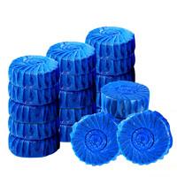 乾越(qianyue)洁厕蓝泡泡20枚洁厕宝灵厕所除臭冲马桶清洁剂清香型正品持久