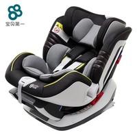 Baby first 宝贝第一 太空城堡 车载儿童安全座椅 0-6岁