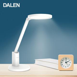 DALEN 达伦 DL-27 护眼台灯