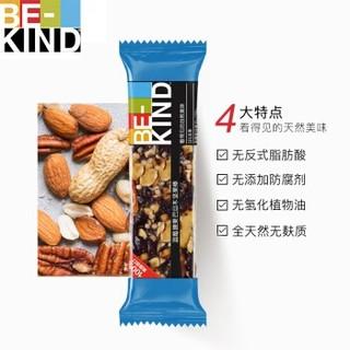 BE-KIND 缤善 蓝莓腰果巴旦木坚果棒 40g*12条