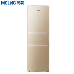美菱(MELING)221升 三门双变频电冰箱小型 一级能效  风冷无霜 电脑控温 宽幅变温 节能静音 BCD-221WP3CX