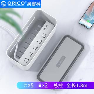 ORICO 奥睿科 新国标收纳盒延长线插座 5插位+2USB-1.8m