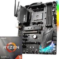 微星(MSI)B450 GAMING PRO CARBON AC 暗黑板主板 +AMD 锐龙5 3500X CPU 板U套装/主板CPU套装