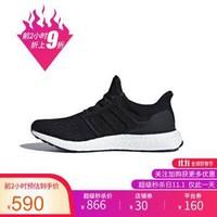 胜道运动旗舰店ADIDAS阿迪达斯  UltraBOOST 男女跑步鞋 CG7081 42.5 +凑单品