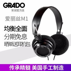 GRADO 歌德 爱丽丝M1 头戴式高保真耳机