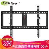 艾美 DF90-T(65-90英寸)电视挂架 电 角可调 夏普长虹小米TCL海信KKTV