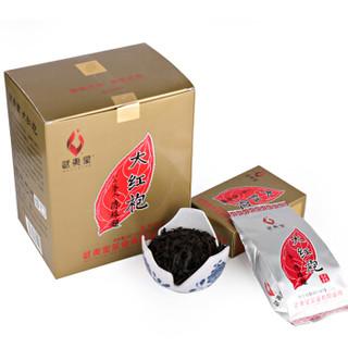武夷星 大红袍茶叶特级 乌龙茶 武夷山茶 盒装 150g