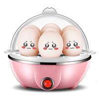 霖叶侬 煮蛋器 粉色单层