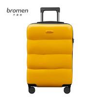 bromen 不莱玫 B902072SN23 20寸万向轮拉杆箱