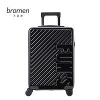 bromen 不莱玫 B802071SN94 20寸行李箱万向轮拉杆箱