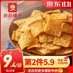 良品铺子 小米锅巴90g*2袋 五香味 麻辣味  休闲零食 膨化食品 麻辣味 *3件