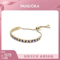 *潘多拉Pandora Shine异域宝石与条纹滑动手链568051CZ