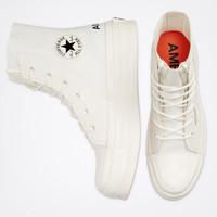 CONVERSE 匡威 166516C Chuck 70 Pro联名高帮男女板鞋 白色 36.5