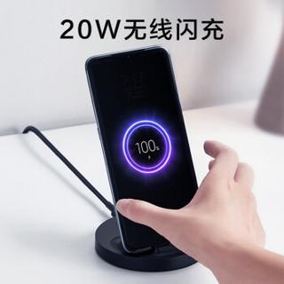 MI 小米 立式无线充电器20W 黑色