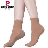皮尔卡丹 女士火山岩保暖短袜 6双装