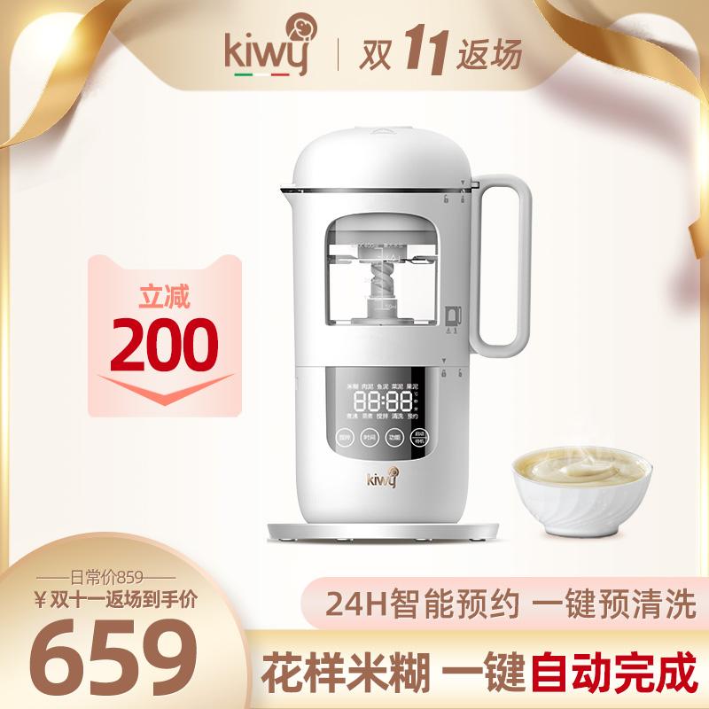 Kiwy  BT6002 辅食机 米兰白
