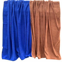 天气不错 高品质超细纤维洗车毛巾 擦车毛巾吸水毛巾 60*160cm 蓝色+棕色两条装 汽车用品 *6件