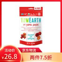 牙米滋(Yummy Earth) 四口味天然水果棒棒糖85g 进口宝宝零食糖果14支装 *5件