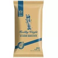耐威克猫粮 健康体态猫粮 三文鱼味50g