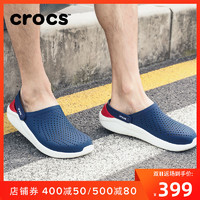 crocs洞洞鞋男女 卡骆驰LiteRide涉水沙滩防滑运动凉拖鞋|204592