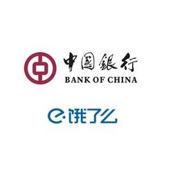 中国银行 X 饿了么  专星送特惠