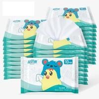 安可新 婴儿湿巾 10片*30包