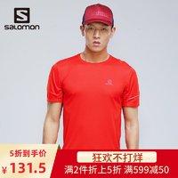 Salomon 萨洛蒙男款户外跑步短袖T恤 排汗透气快速干燥 Agile *2件