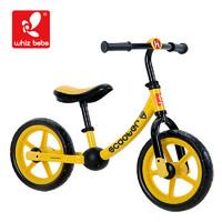 荟智(whiz bebe)儿童平衡车滑行车小孩2/3/4/5岁宝宝溜溜车无脚踏自行车学步车 HP1201