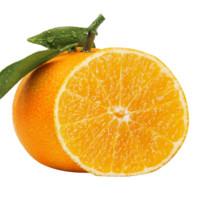 百觅果园 四川眉山爱媛38号果冻橙子 手剥橙子 薄皮多汁 净重5斤精选12-16枚 *3件