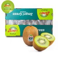 佳新西兰沛绿奇异果原箱22-25个 新鲜进口水果猕猴桃