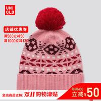 女装 针织帽子 422339 优衣库UNIQLO
