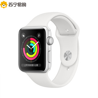 Apple Watch Series 3 苹果手表智能手表3代