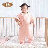 良良睡袋婴儿全棉春秋冬加厚分腿儿童防踢被纱布宝宝睡袋四季通用
