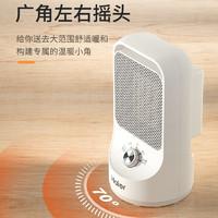 海尔取暖器小型省电暖器小太阳