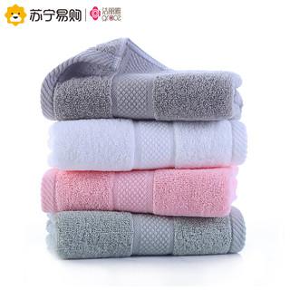 洁丽雅毛巾家纺 纯棉素色长绒棉柔软强吸水毛巾单条装/多条装